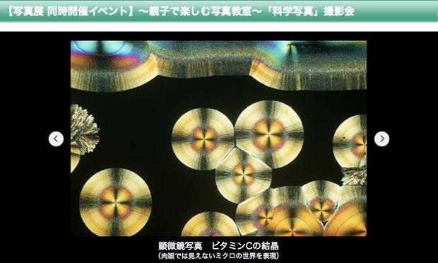 fujifilmsquare2