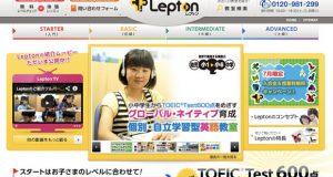 lepton-2