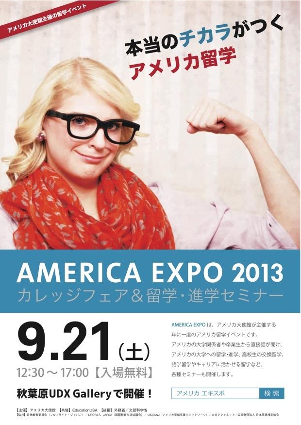 america EXPO2013