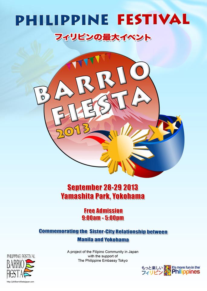barrio_fiesta_2013