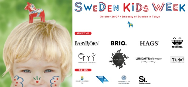 sweden kids week