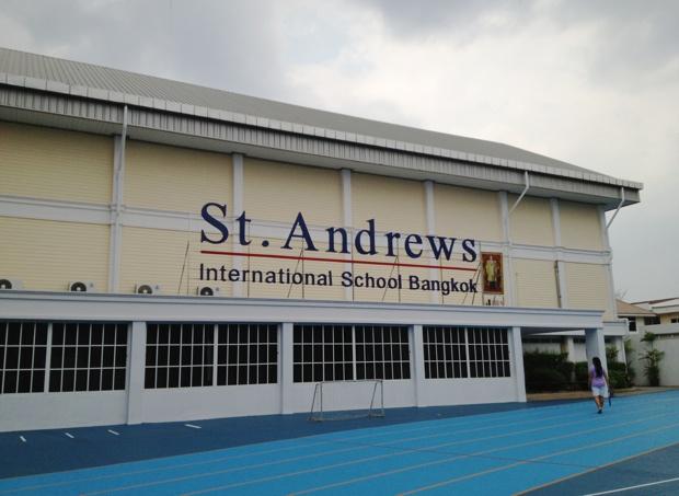 St.Andrews2-1