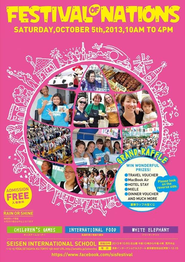 seisen 学園祭2013
