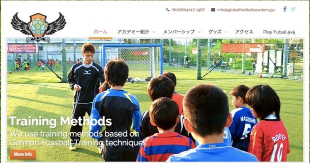 globalfootballacademy