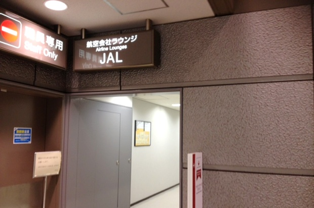 jal03