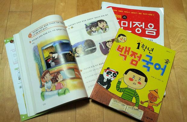 帰国クラスで使用されている国語教材の一部。海外から帰国した子供たちが一番苦労するのが国語力。読み、書きを中心とした教材を使用して授業が進められます。