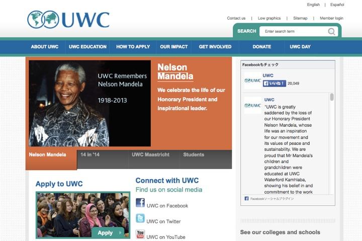 UWCの本部が運営するサイト。