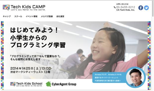 CA Tech Kids