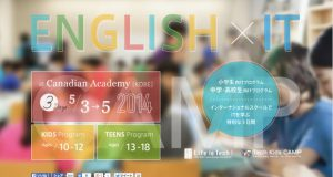 english it camp