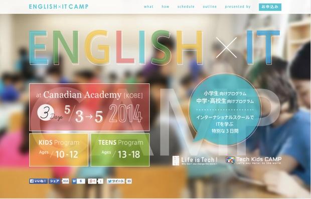 english it camp