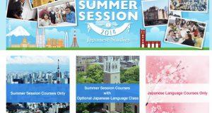 waseda summer session