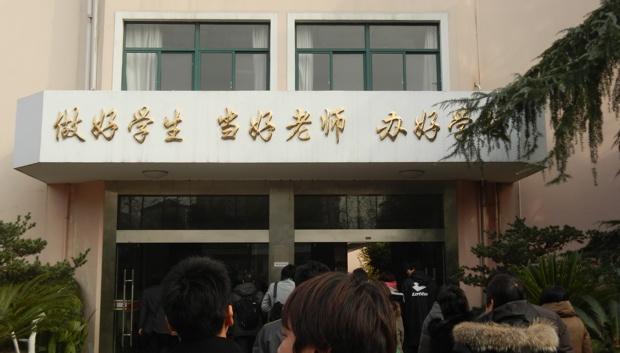中国の教育施設。