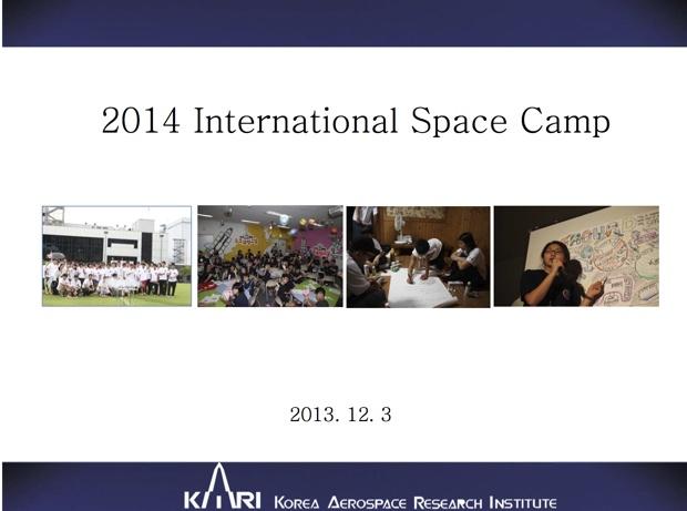 「APRSAF」のサイトにある「2014 International Space Camp」の資料。