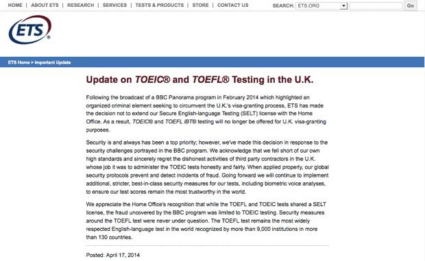 ETSは4月17日に発表。