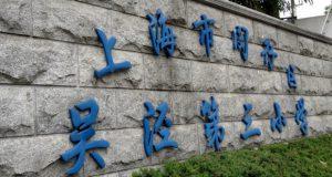 上海2,jpg