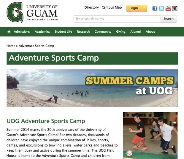 グアム大学サマーキャンプ2
