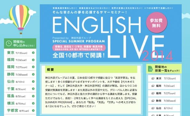 englishlive2-142