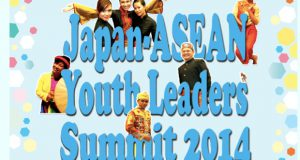 japan asean youth readers