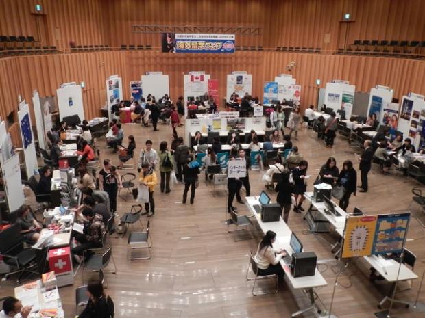 JASSO海外留学フェア2014
