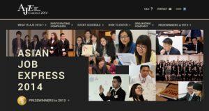 ASIAN JOB EXPRESS Contest