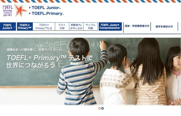 toefl primary