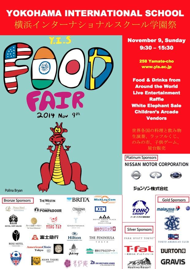 横浜インターナショナルスクールfood fair