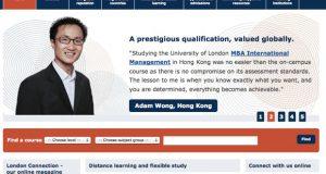 「University of London International Programmes」のサイト。