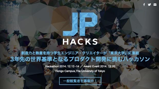 JPHACKS