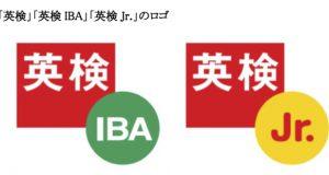 英検ロゴ2