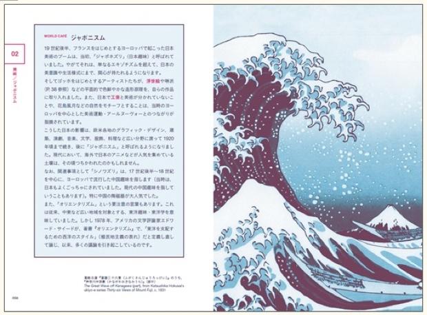 英語で日本文化の本2