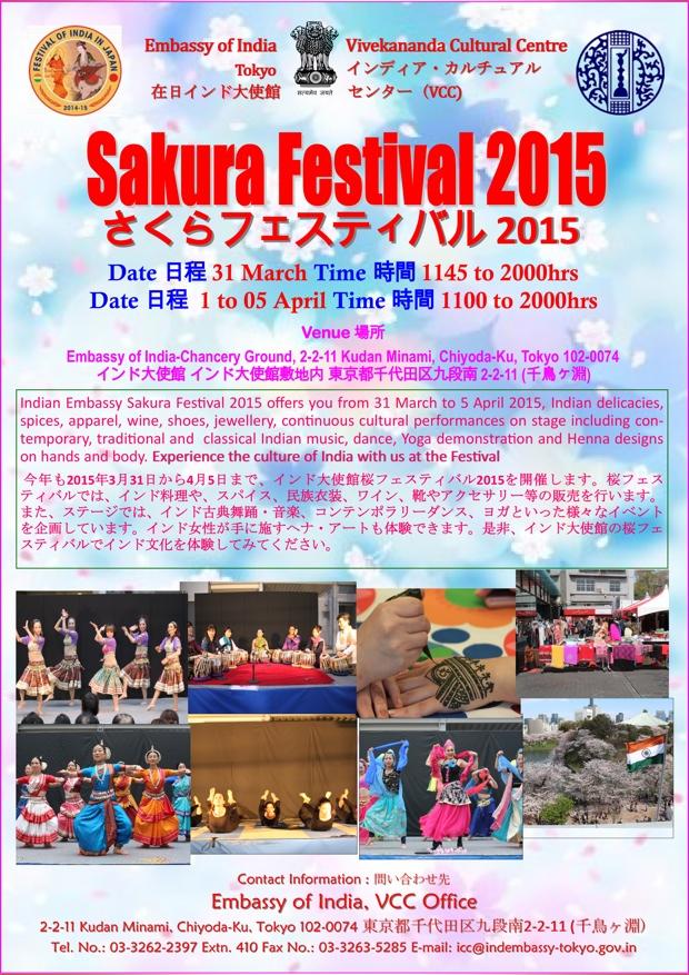 Sakura_Festival_2015