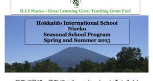 his niseko2015-2