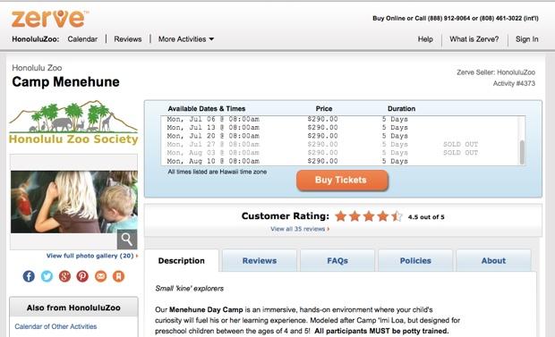 動物園のサイトから「予約」のリンクをクリックすると、アクティビティ予約サイト「zerve」に飛ぶ。こちらで希望の日程を選び、支払いを済ませる。