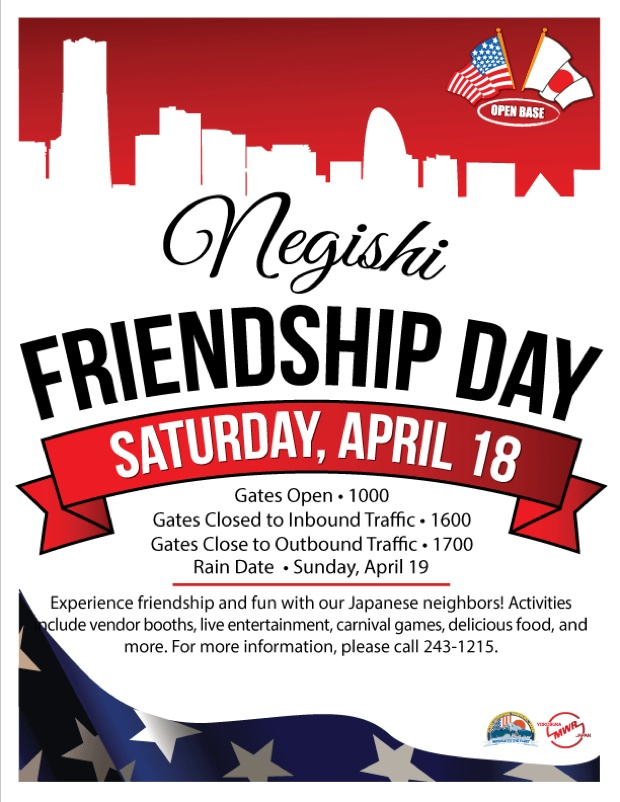negishi friendshipday2015