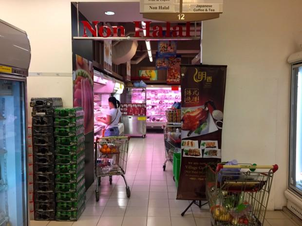 スーパーマーケットでは、豚肉製品やアルコールは別コーナーで売られています
