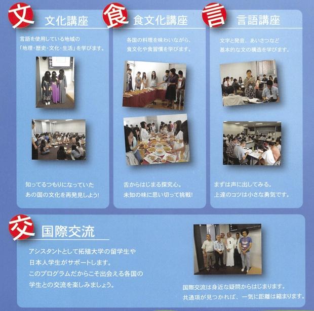 拓大summer2015-2