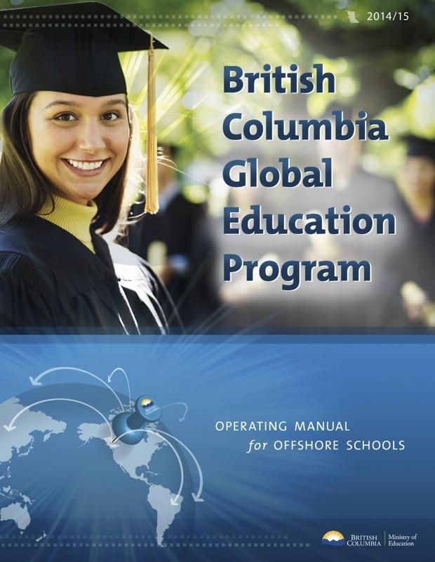 B.C.Offshore Schools導入に関するパンフレットの表紙。プログラムは1998年にスタートし、現在はキンダーガーテン(年長)から12年生までを対象とした認定校が世界に43校あるそう。