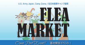 150613 Flea Market (Bugle 2015-06) (CC)