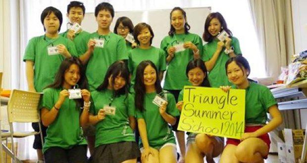 【7月17日〆切】高校生が主催する「トライアングル・サマースクール」参加中学生30名を募集