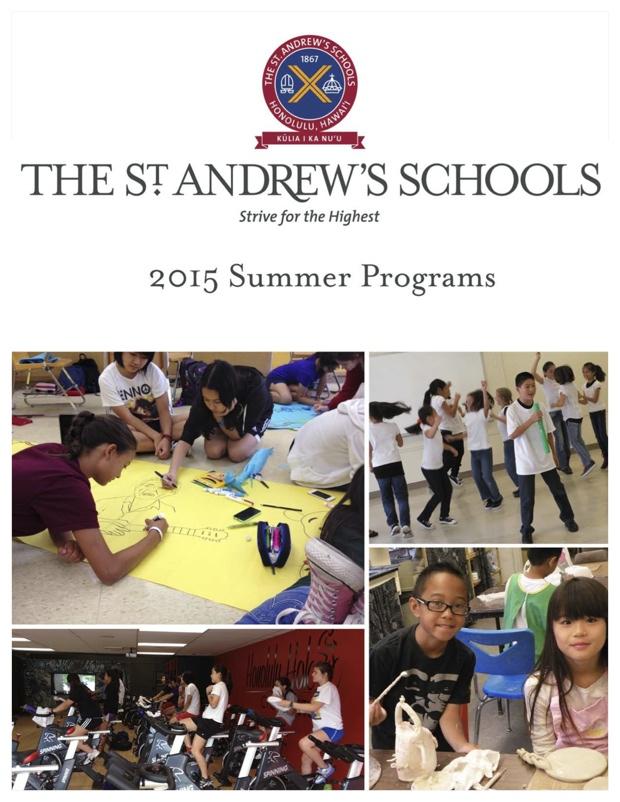 娘たちが参加した「セントアンドリュース」のサマープログラムの資料も、公式サイトからPDFファイルで公開されていました。