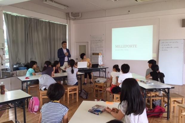 第1回期の様子。プログラムは、「国際バカロレア」(IB)教員用ワークショップを修了したメンバーが考案・実施しているそう。