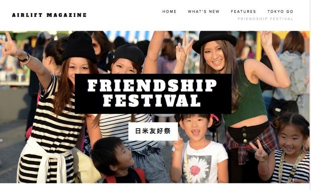 American Friendship Festival 2015