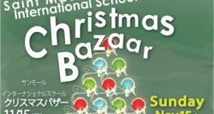 Christmas_Bazaar_2015-2