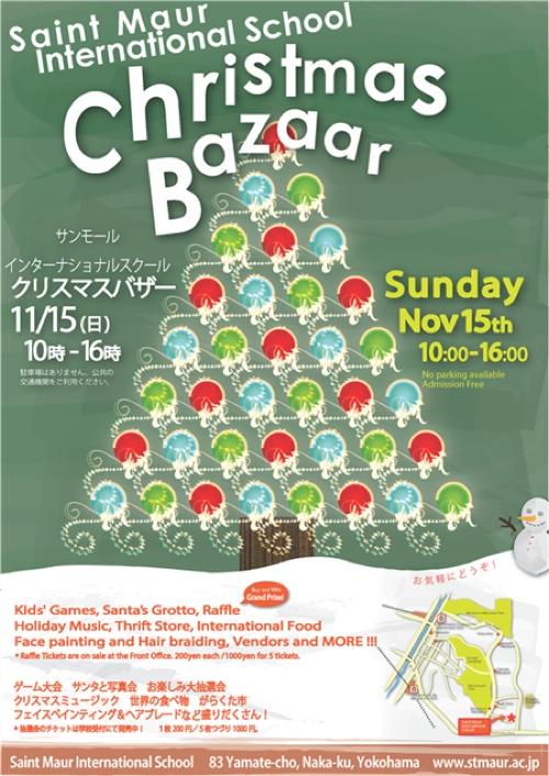 Christmas_Bazaar_2015