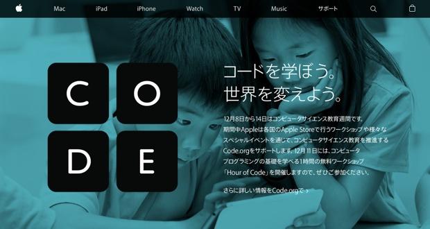 メインスポンサーでもあるAppleなどでも世界的にワークショップを開催しますが、東京・銀座店では12月8日(月)19時よりイベントを開催する予定です。