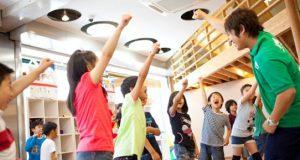 """キッズベースキャンプでは、放課後の時間を""""消費""""から""""投資へ""""をテーマに、""""社会につながる人間力""""を育むことを目指しているそう。"""