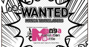 mangatranslators