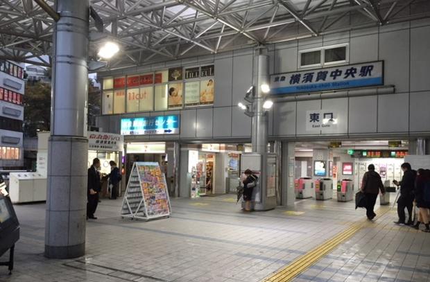 横須賀市の中心となるのが、「横須賀中央」駅のある界隈。市役所でいろいろお話をうかがってきました。