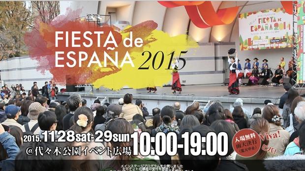 fiesta de espana