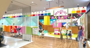 joyキッズワールドがオープンする「小田急ホテルセンチュリー相模大野」には、ファッションや雑貨店舗、カフェ&レストランなど約150店が出店。